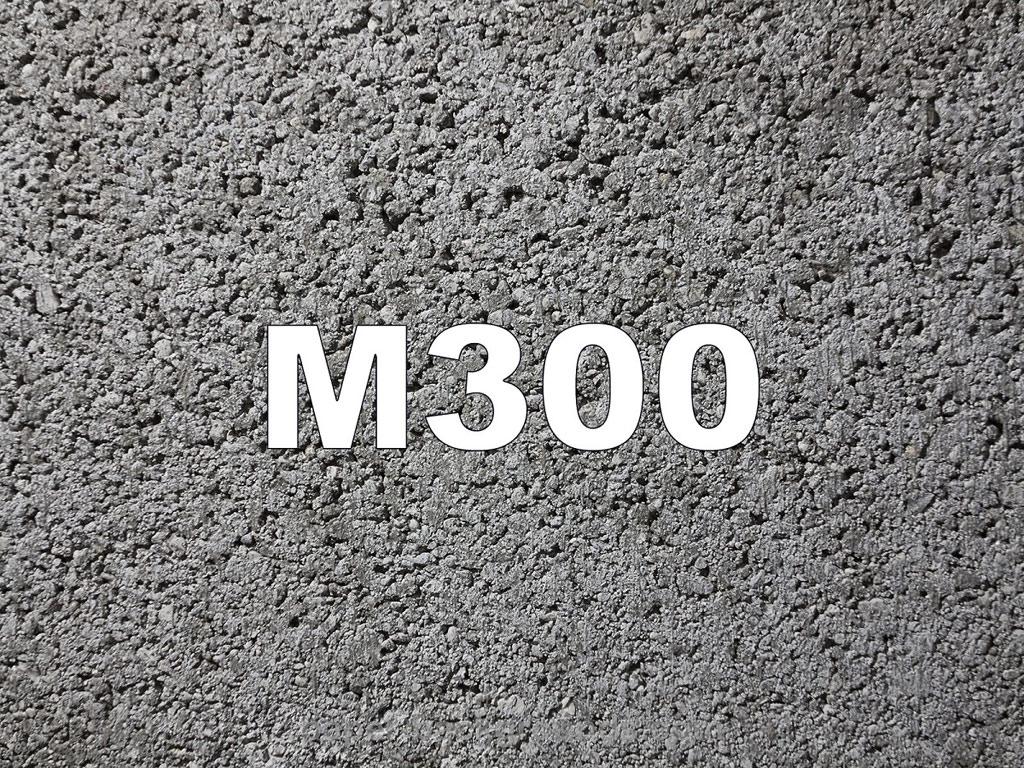 Бетон пнз марки по удобоукладываемости бетонной смеси